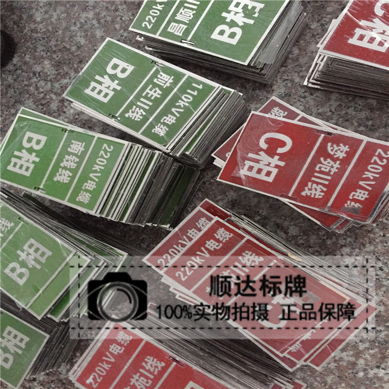 Strommast eiffelturm - kennzeichen warnzeichen karten Sicherheit Zeichen aus dem zahnschmelz, um die maßgeschneiderte Aluminium Korrosion