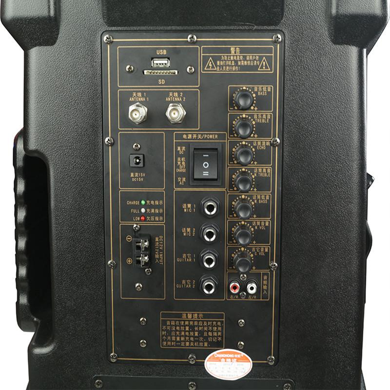 Hochleistungs - Outdoor - sound - bluetooth - square - dance BAR tragbare U Absatz 12 - Zoll - 15 profi - mikrofon