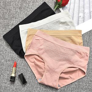 4条日系3d蜂巢暖宫收腹提臀无痕内裤女性感纯棉裆中 高腰三角裤