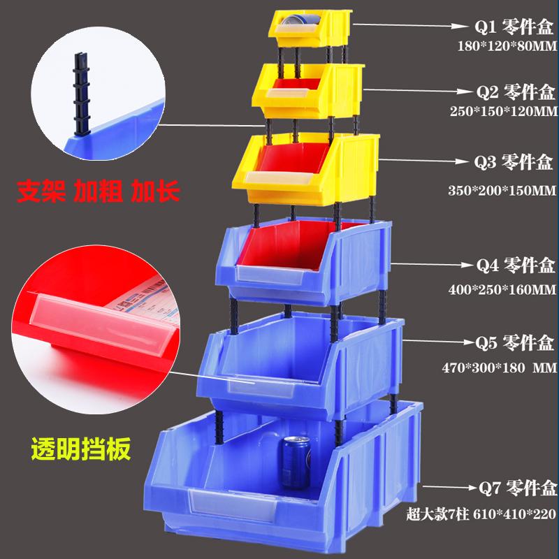 en del av fält delar fält lagring av elektroniska komponenter i fält - särskilda naglar, en blå plast