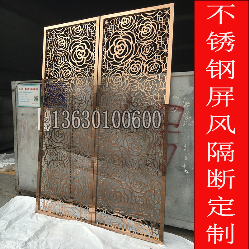 Stainless steel screen partition lattice copper metal hollow rose gold Chinese custom living room hotel project