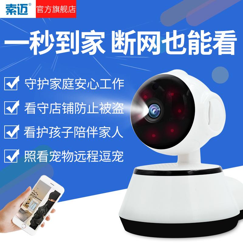 كاميرا لاسلكية واي فاي الهاتف المحمول بعد هد التحقيق مجموعة V380 رصد رصد الأسر المنزلية في الأماكن المغلقة