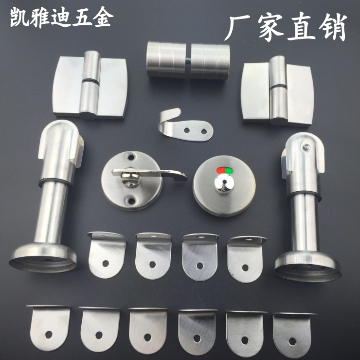 Public toilet bathroom hardware accessories hardware and plastic hinge connecting the fixed partition / exit