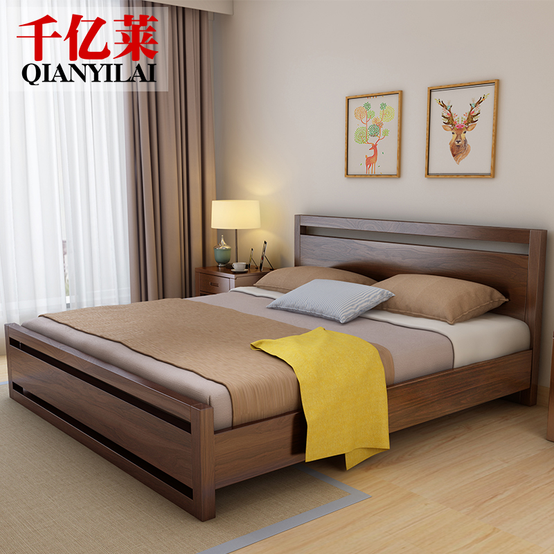 The master bedroom furniture double bed solid wood bed 1.8 meters of modern minimalist wooden bed single bed 1.5m economical Nordic bed