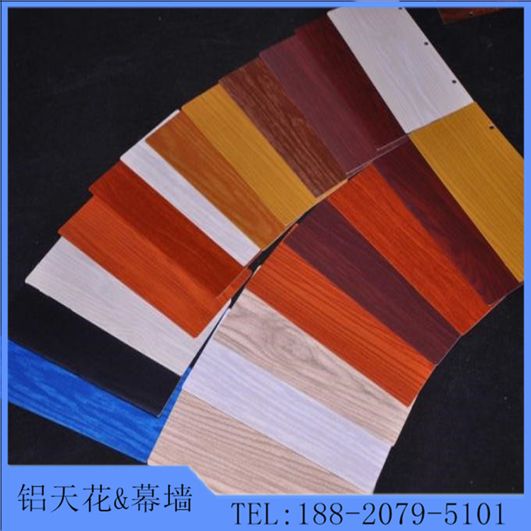 Interior molding aluminum sheet sound-absorbing punching plate wood grain clad aluminum plate outdoor hanging shed plate engraving plate