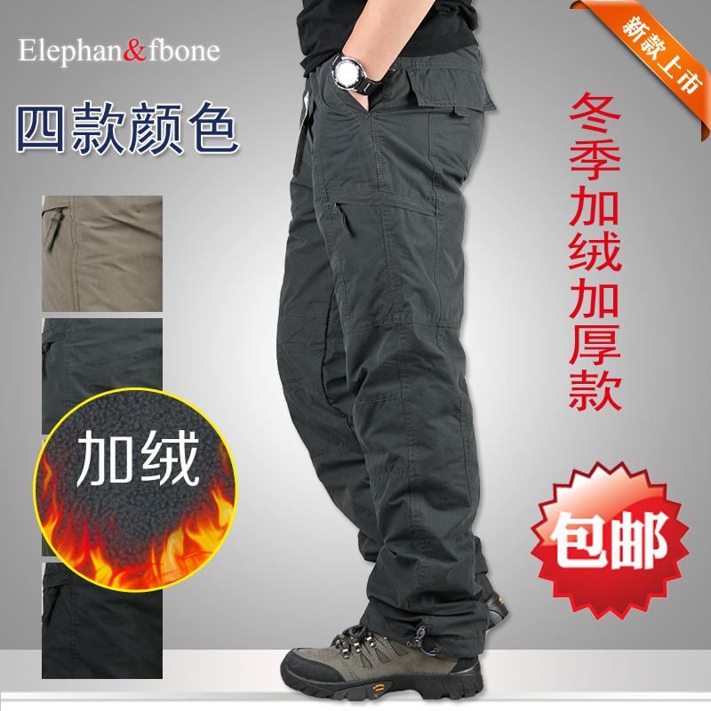 天天特价冬季保暖加绒加厚户外工装裤男士宽松长裤多口袋休闲裤男