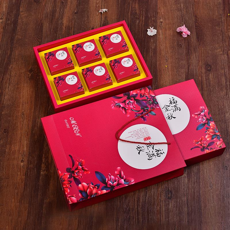 The moon cake packaging box Egg-Yolk Puff transparent gift box 6 pack of 8 grams of custom 50g80 particle