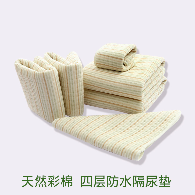 Bao Bao baby can wash urine mattress, newborn water absorption waterproof pad, baby care pad trumpet