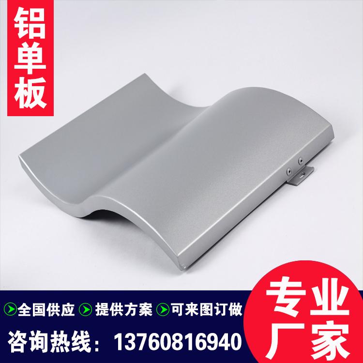 производителей алюминия шпона заказ бить резные опустошается, алюминиевых шпона фторуглерода алюминия спецификации можно настроить