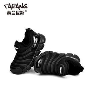 泰兰尼斯童鞋春季新款酷黑色毛毛虫一脚蹬儿童运动鞋男童休闲单鞋