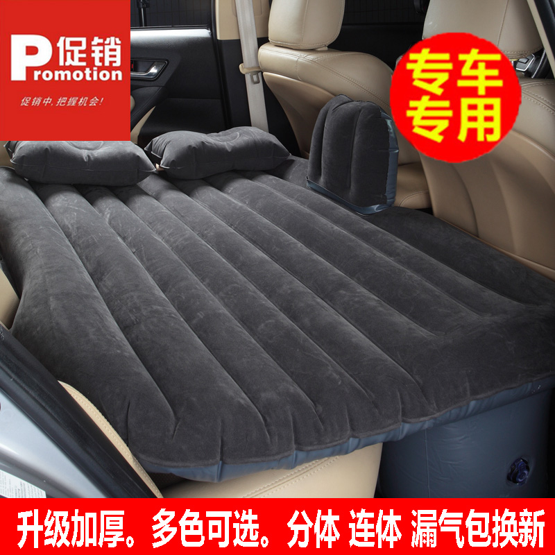 Geely imperial GSGX7 car carrying supplies bullyear air cushion bed back after the boot car bed mattress