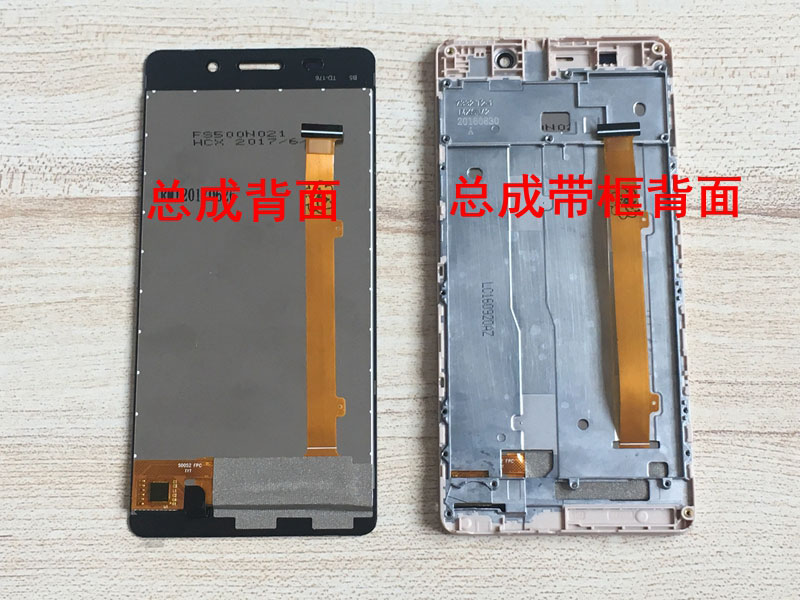 Jin gn5002M5gn5003gn5001s5005s10cf5s5 display screen assembly original