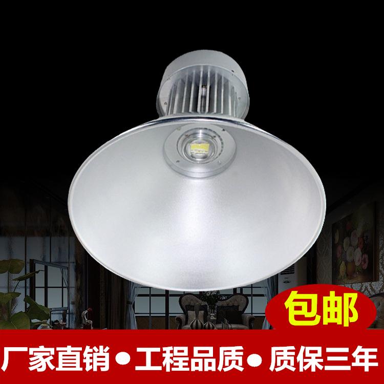 Led - Lampe workshop - Lampe nach 200 Morgen Werkstatt Licht extrem Hell fuß W kronleuchter 100W stadion - Licht Lampe