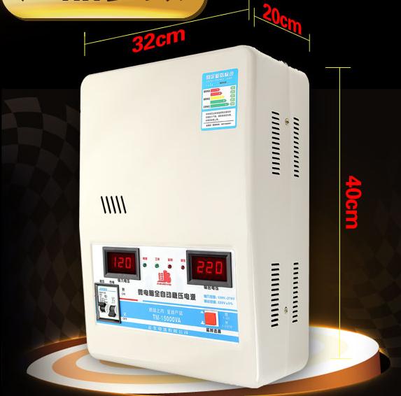 家庭用エアコン電圧レギュレータ220v全自動15000w調整電源15kwパソコン単相交流調整器