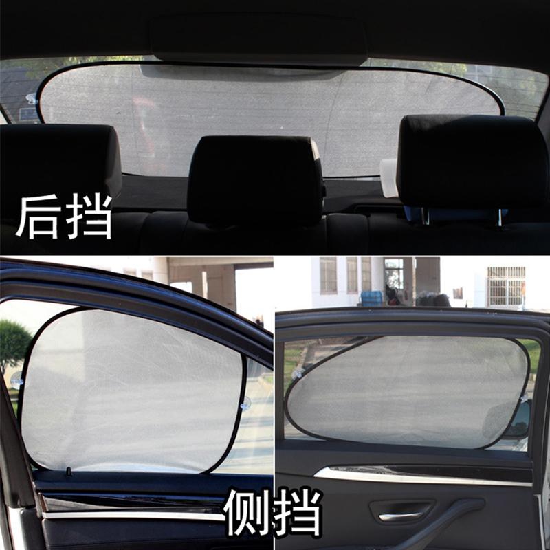 Η κουρτίνα πλευρά στο παράθυρο αμάξι με το καλοκαίρι του παρμπρίζ αμάξι σαν αντηλιακό και θερμομόνωσης καθαρή σκιά τέντα
