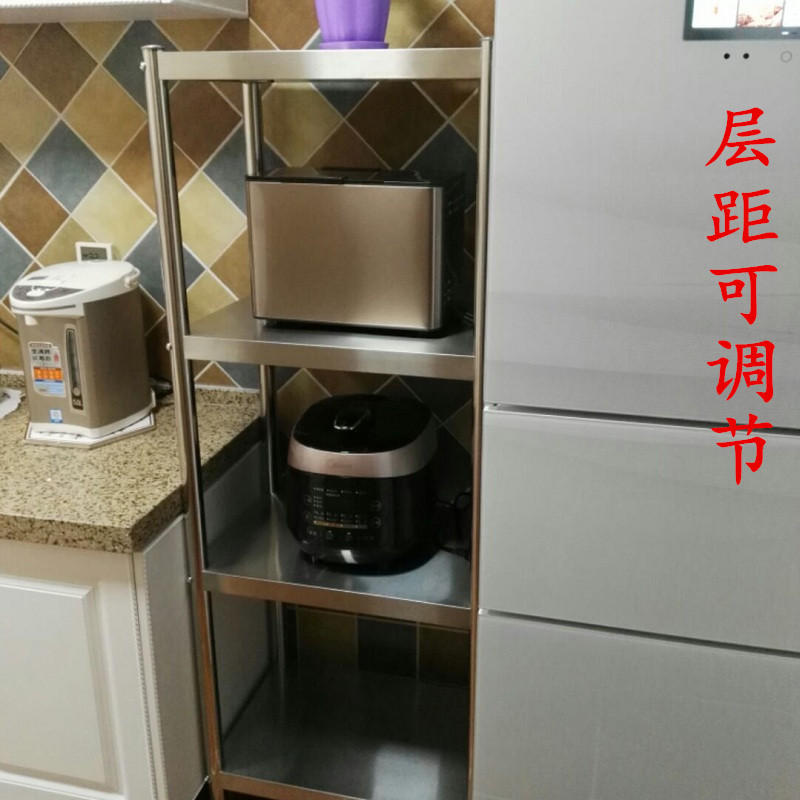 Stainless steel household shelf, kitchen shelf, four floor metal shelf, finishing frame, microwave oven shelf can be customized