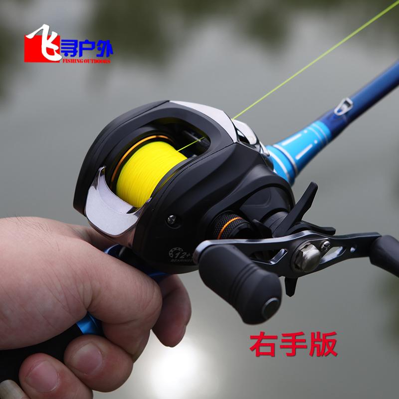 Las ruedas de metal contra metal freno magnético frito, línea de tiro de las micro 雷强轮 Aleluya carretes de pesca