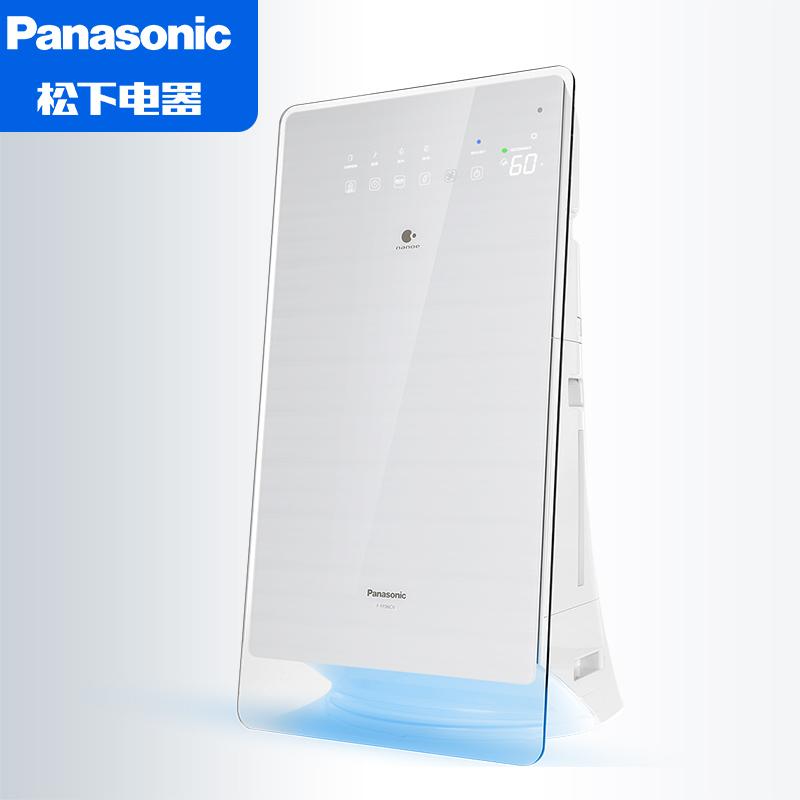 Panasonic luftreiniger Haushalt F-FF06CV befeuchtung Stumm neben formaldehyd von schlafzimmer neben Tabak
