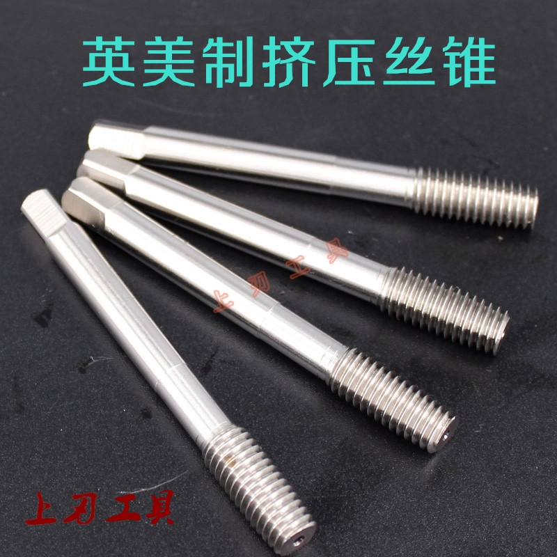 Tapping for American 1/4-205/16-183/8-169/16-124-406-32 extrusion tap machine