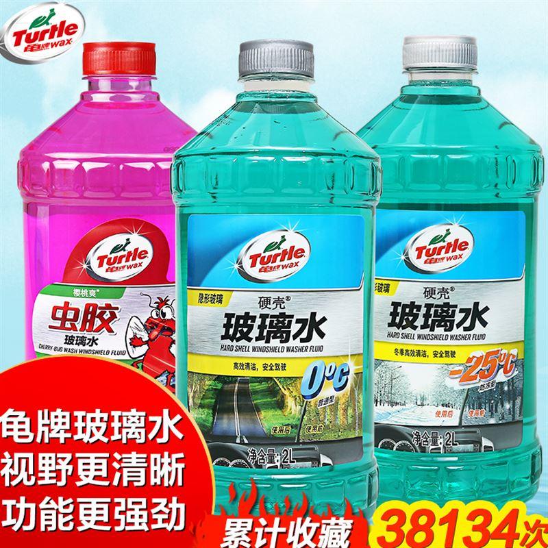 As Quatro estações - inverno verão carro de vidro com água limpa limpador limpador Concentrado líquido de limpeza Da água