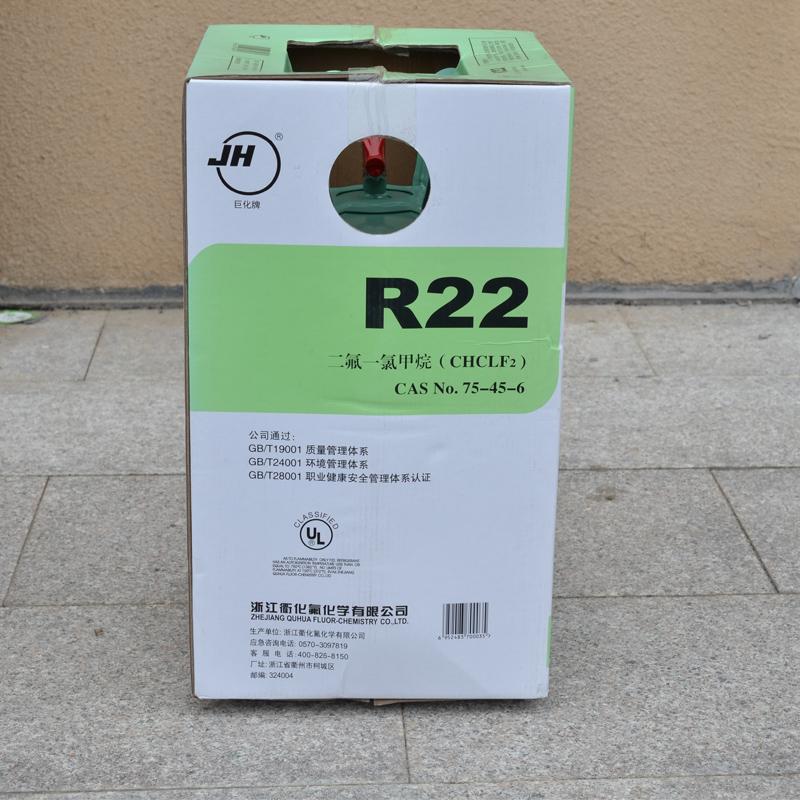 Juhua freón R22 / accesorios de aire refrigerante r410a agente un agente 13.6kg f22 nieve de hielo