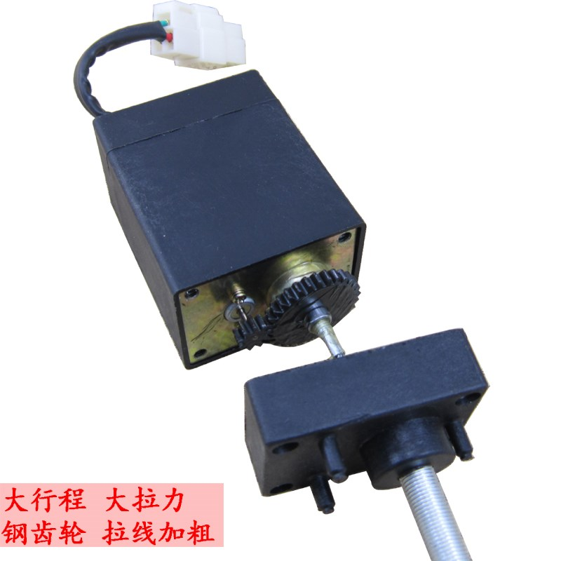 General purpose 12V diesel generator flameout device electronic shutdown controller throttle switch 24V vehicle for marine use