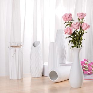 陶瓷花瓶现代简约北欧白插干花水培富贵竹客厅创意小清新摆件装饰