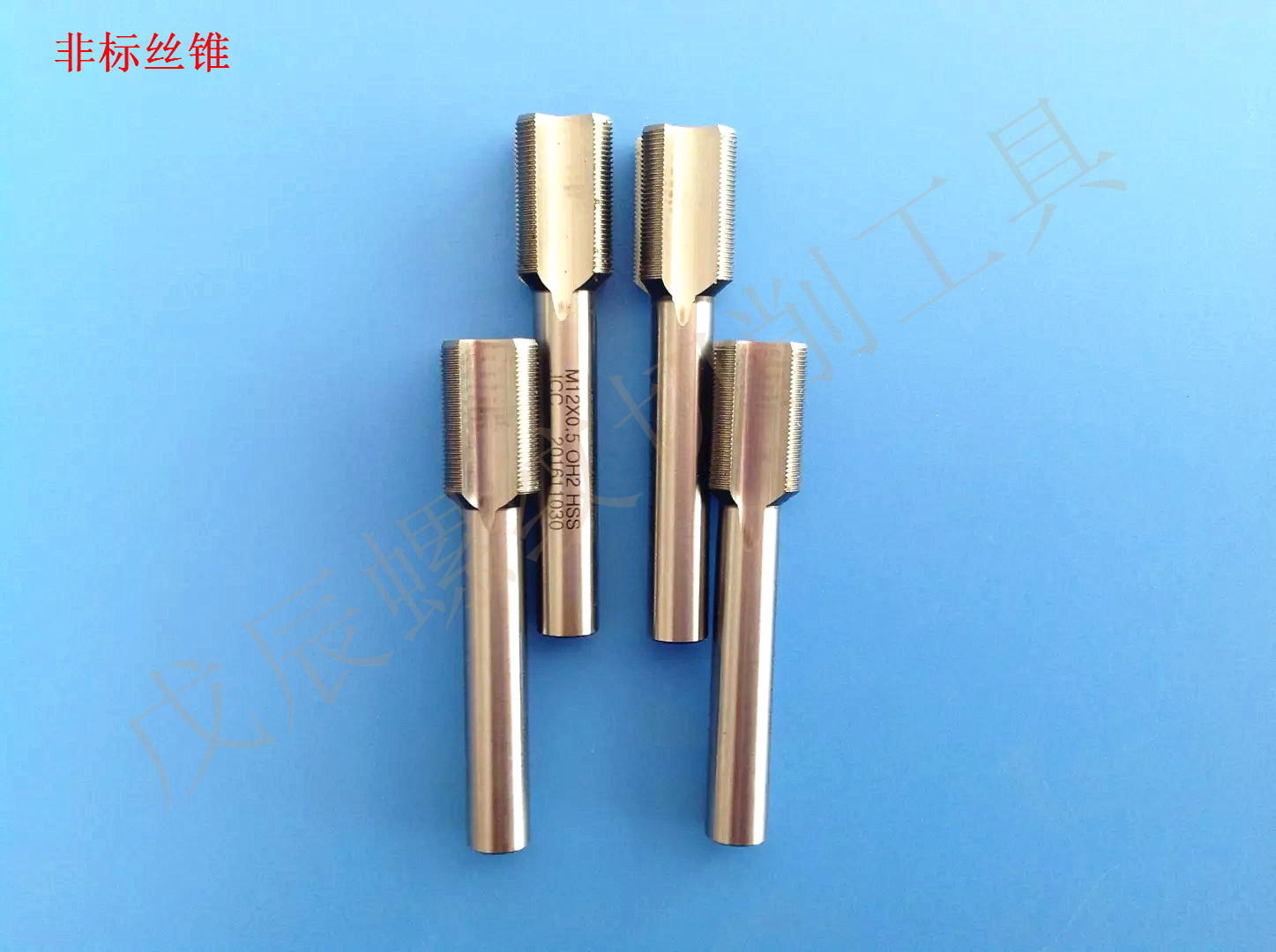 Non standard tap / fine tap / high speed steel machine straight groove /l screw (M4-M12) for machine tap