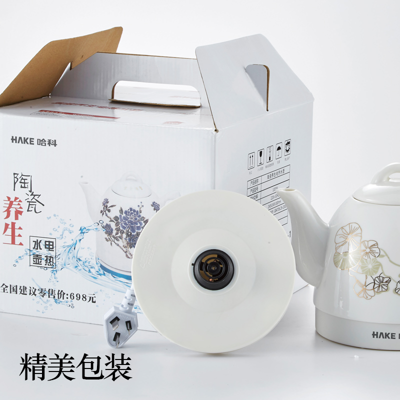 El hervidor de agua de acero inoxidable 304 2017 de cerámica de uso doméstico de desconexión automática de aislamiento térmico de agua hervida de cerámica de baja potencia