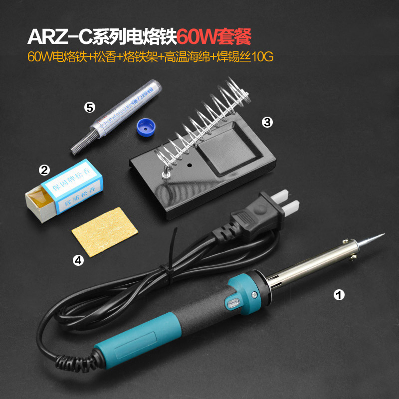 Electric soldering iron set 30w60w constant temperature household small electronic maintenance soldering iron welding pen