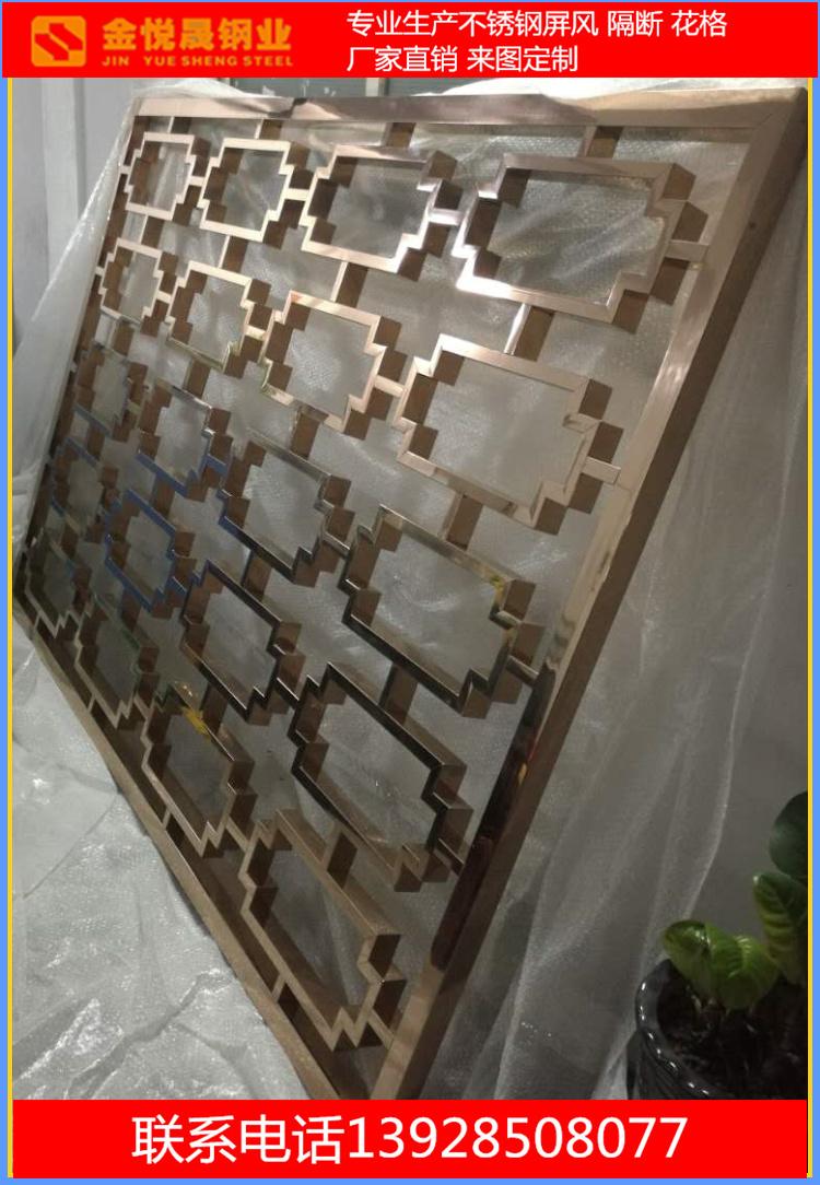 La nueva pantalla de acero inoxidable con la entrada de metal hueco tallado Hotel partición 201304 paquetes correo personalizado.