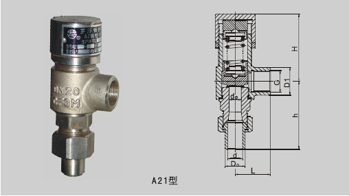 Stainless steel micro open type valve safety valve type A21H-16CA21W-16P DN15DN20DN25