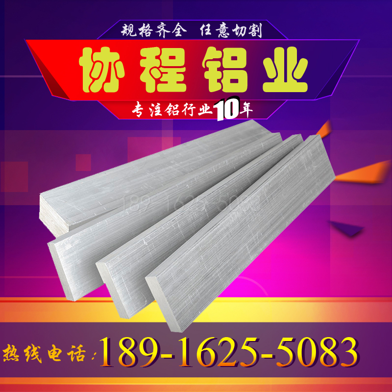 2A12 aluminum 5083LY122A1170755A06 aluminum rod diameter thick 0.5mm-500mm free freight