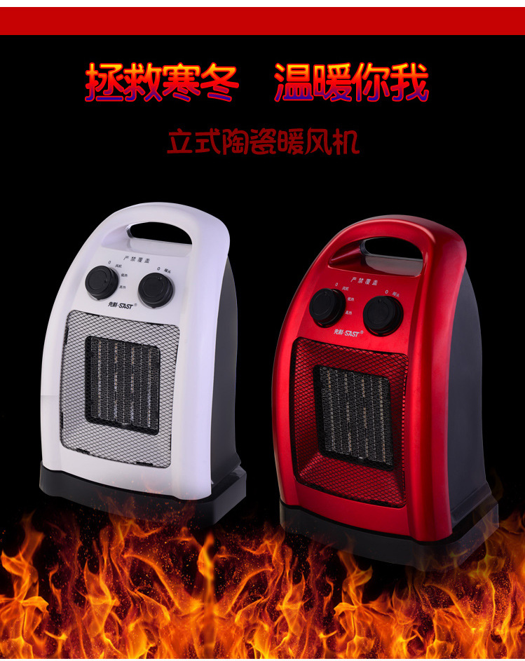 Household heater, mini type warm air heater, electromechanical fan, speed heating, cooling and heating dual-purpose air conditioner