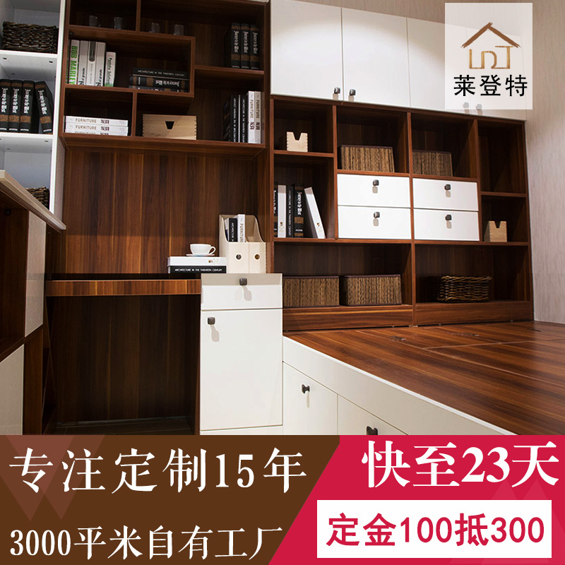 Kunming whole bedroom furniture customization platform simple modern wood tatami mattress table wardrobe