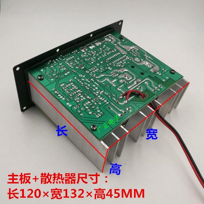 包郵12 V内蔵Bluetooth車載ウーファー大出力アンプ基板8 -寸自動車純低音響マザーボード