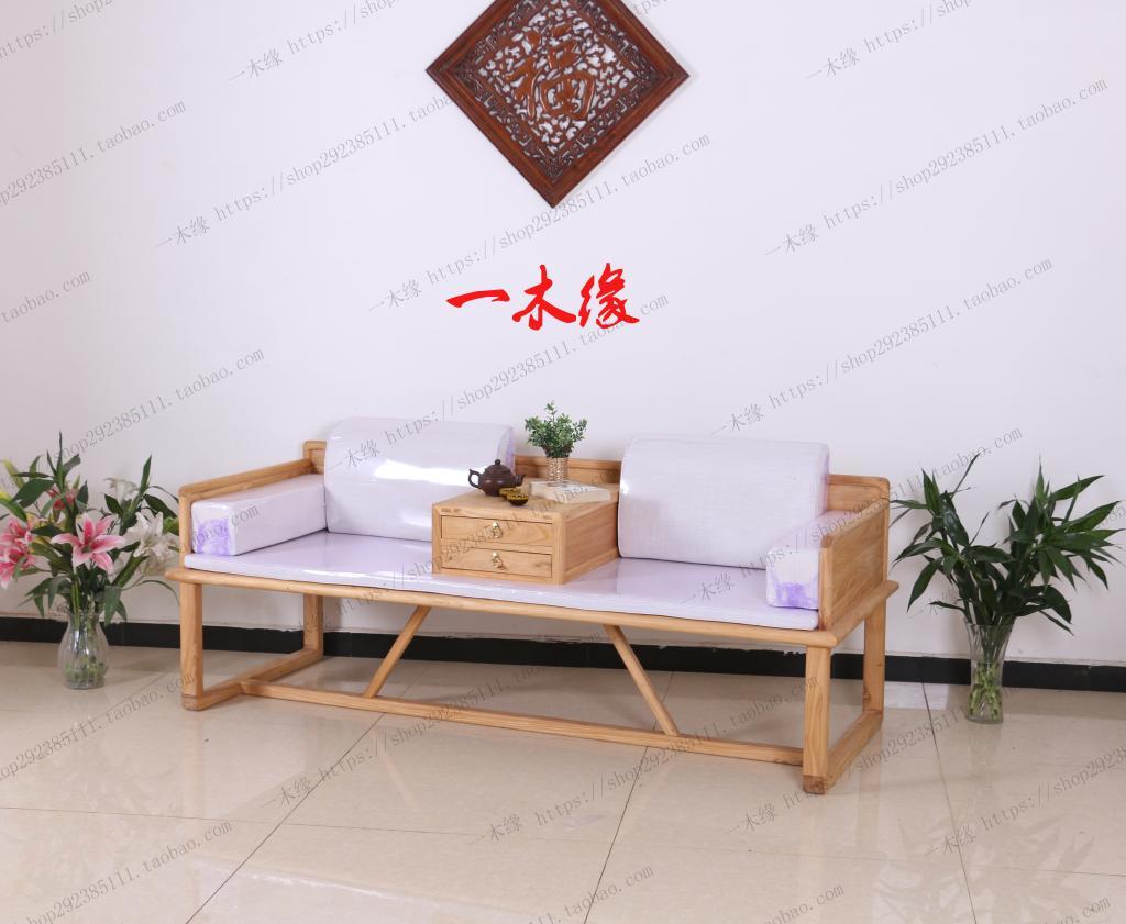 古い木造免漆楡羅漢ベッド畳も新中国美人シンプル家具ソファー禪の教えにも少なからず