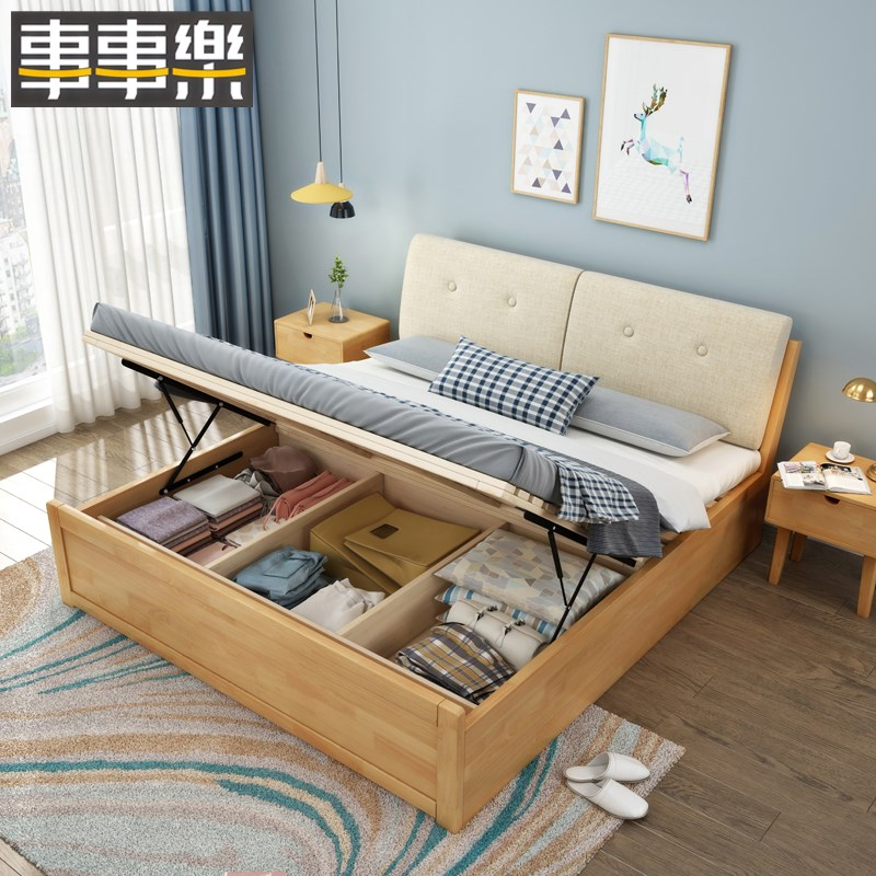 Nordic all soft by 1.8 meters modern simple high box storage oak bed, pneumatic 1.5m double bed solid wood bed