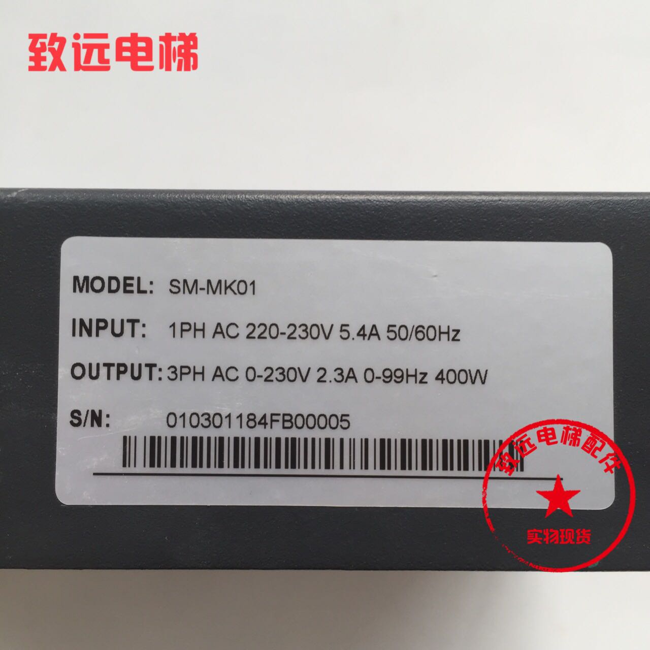 Elevator door machine accessories / SIEMENS inverter /SM-MK01/ original spot quality assurance