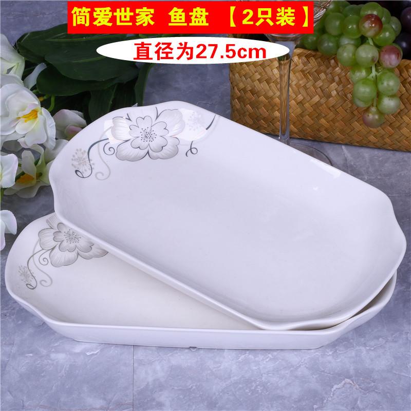 прямоугольный рыбы диск 2 пару рыба жареная рыба керамический диск наряд рыбы диск туба блюдо бытовой микроволновой отель посуда