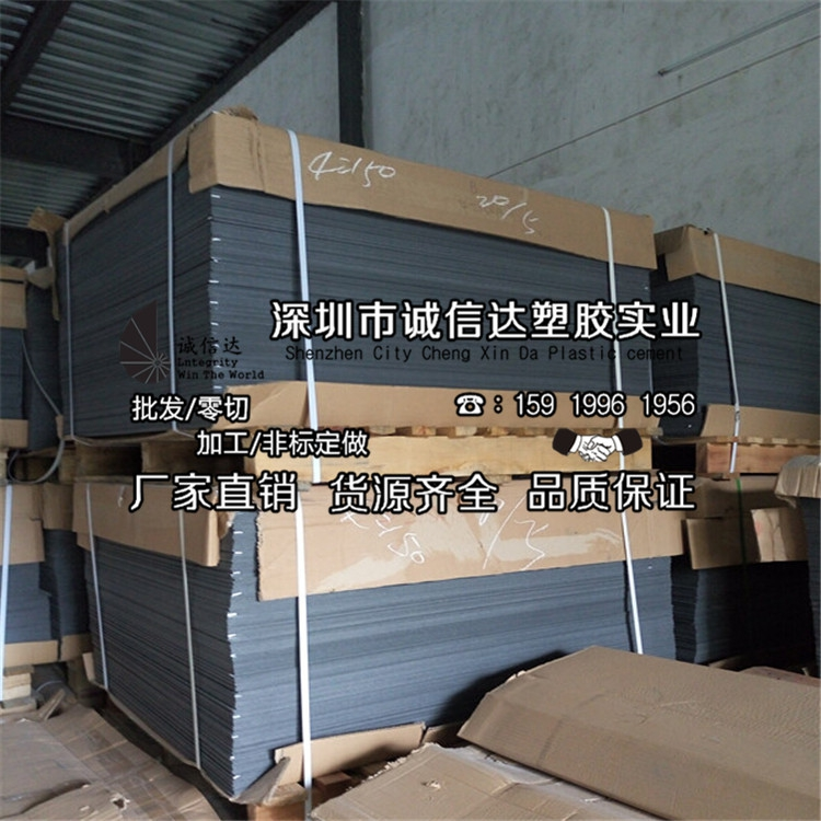 Molde de Pedra sintética resistente anti - estático Placa Placa de isolamento de espessura 2-100mm Pedra sintética preta