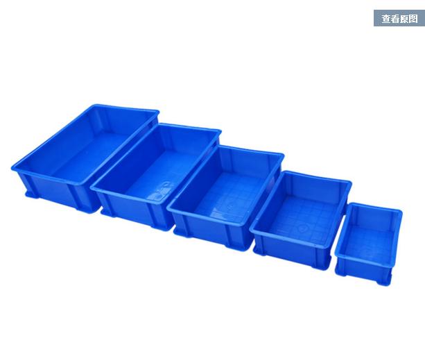 fiskodling multifunktionella mini - plast behållare av plast i form av mat vänder fält filter i fält.