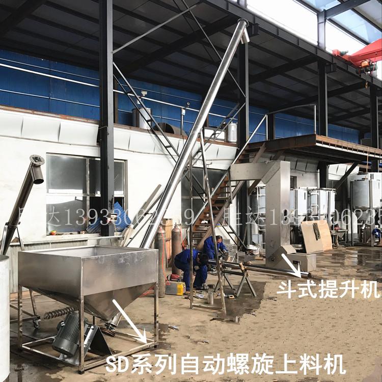I produttori di Riso Sale industriale di raccordo in Acciaio inossidabile Spirale BAR Feeder Spirale di macchina per il riempimento Automatico