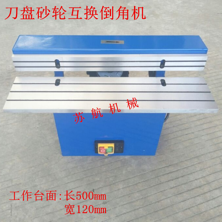Double purpose chamfering machine for table cutter wheel, chamfering machine for 45 degrees chamfering machine, chamfering machine for chamfering machine, chamfering machine for chamfering machine