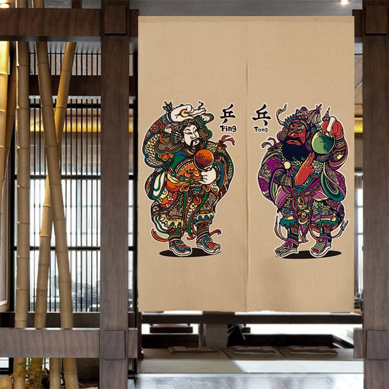 ložnice, pracovna 门神 fortuna přizpůsobitelný feng shui deprimující 棉麻 ze 布艺 vak na poštu ze závěsů