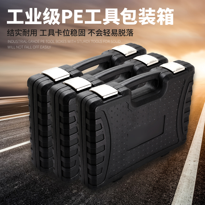 Auto repair kit, closed electrical storage box, plastic closed blow molding tool, tool set, automobile sleeve work
