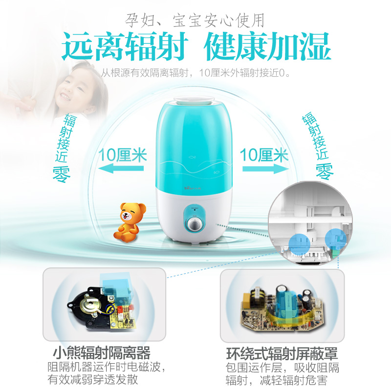 Humidifier simple fragrance air humidifier, mineral water, automobile humidifier, atomizer, domestic refrigeration air cooler