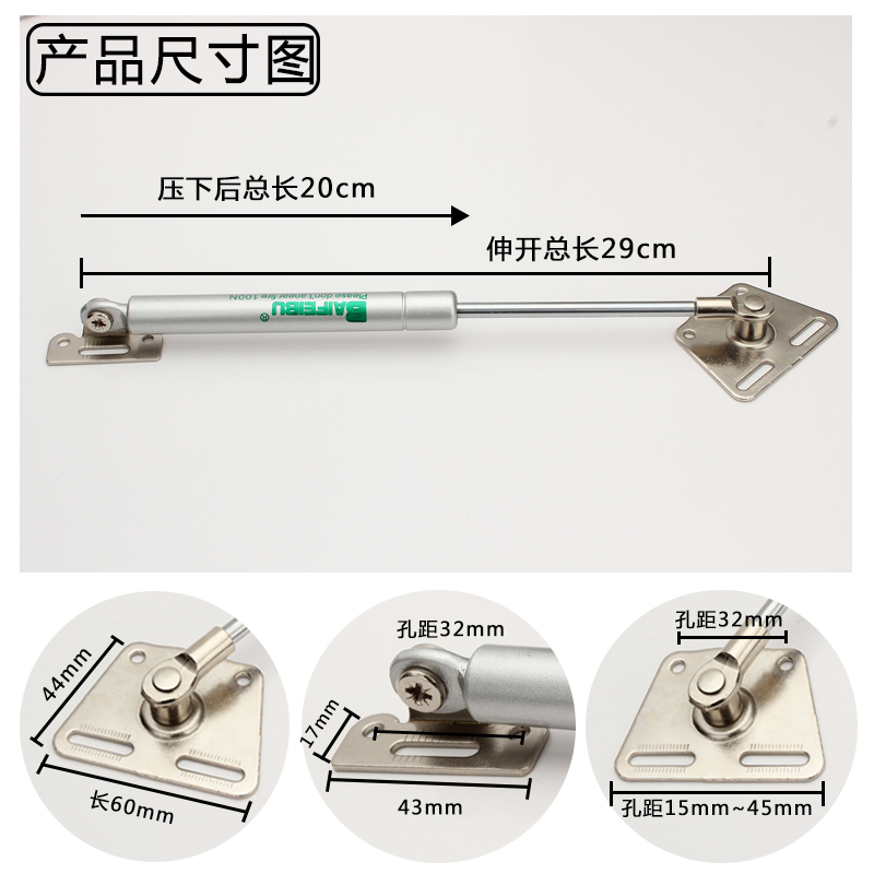 Cabinet gas support rod hydraulic door support rod hinge pneumatic rod telescopic tatami hardware accessories