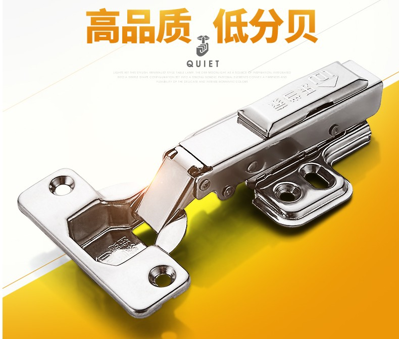 304 stainless steel hinge cupboard closet door hinge in large aircraft damping hydraulic buffer hinge bending
