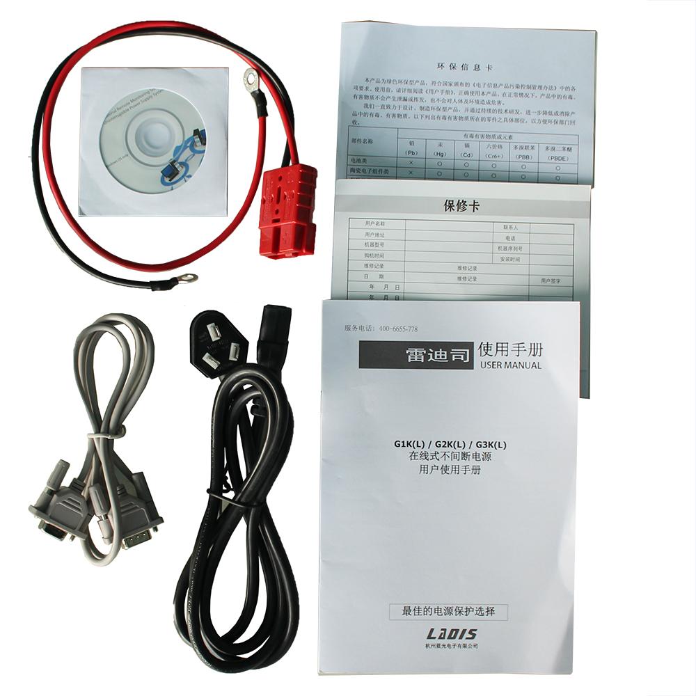 O secretário de 1KVA30 minutos Reddy on - line ups bateria de 3 G1KL FOI 24AH